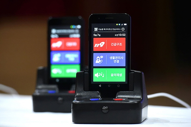 Incheon Introduces IoT Phones Designed to Protect Senior Citizens