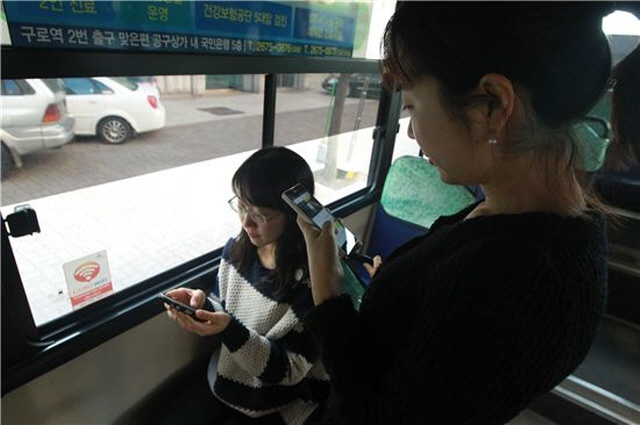 All City Buses in Gwangju Get Public Wifi Ahead of FINA World Championships