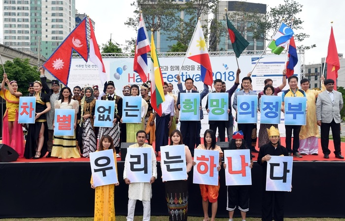 Children from Multicultural Families More Proud to be S. Korean
