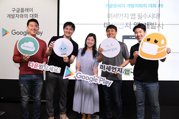 Developers of mobile applications for forecasting weather and an official from Google Inc. pose for a photo at a press conference in Seoul on May 16, 2019. (Yonhap)