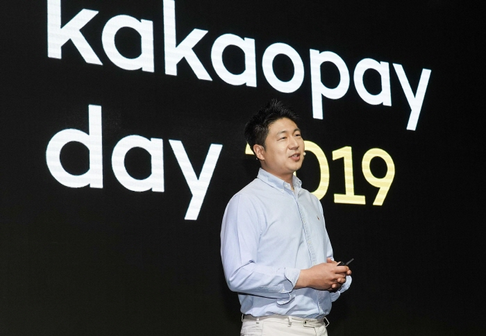 Alex Ryu, CEO of Kakaopay Corp., talks to reporters in Seoul on May 20, 2019. (image:Kakaopay)