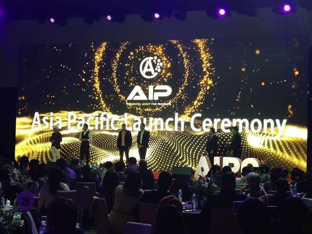 AIP Launches Public Offering at Korean Conference