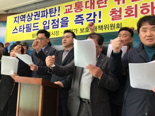 S. Korean Consumers Helping to Shape Public Opinion