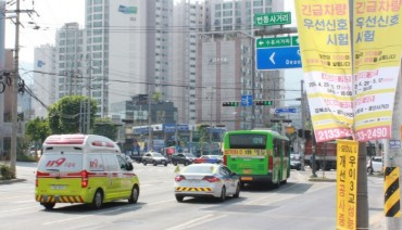 LG Uplus Introduces Traffic Light System to Provide 'Fast Track' for Emergency Vehicles