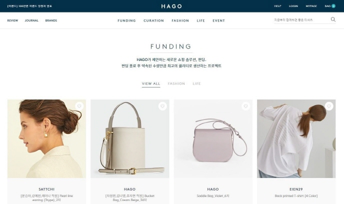 HAGO, a South Korean crowdfunding platform. (Yonhap)