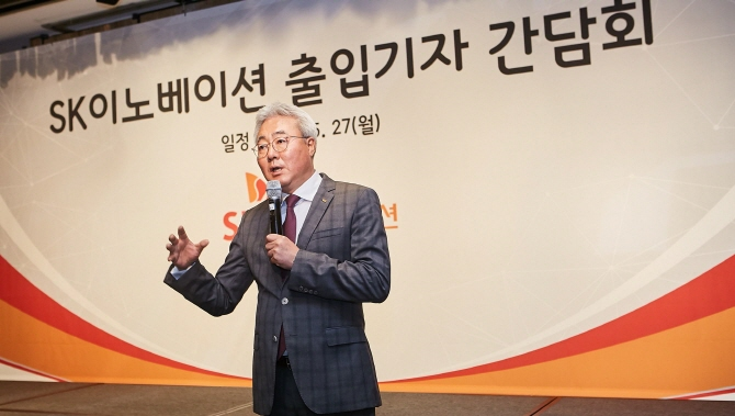 Kim Jun, CEO and president of SK Innovation Co. (image: SK Innovation)