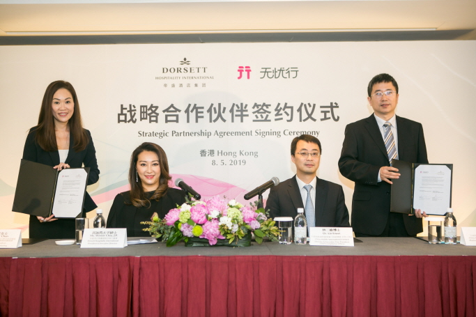 Dorsett Hospitality International Enters Strategic Partnership with China Mobile International Limited