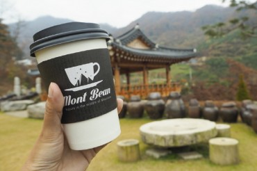 Top Food Item in Gyeonggi Province is Coffee