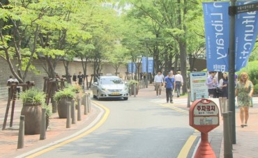 Seoul City Investing US$500 mln to Create 'Pedestrian Capital' Over Next 5 Years