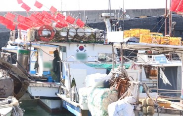 Wages of Seamen in S. Korea Inch Up in 2018
