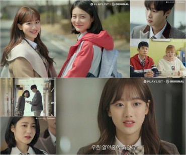 Web Dramas Gaining Mainstream Popularity, Especially with Teens