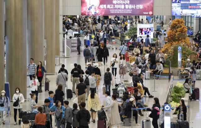 Arrival Duty-free Shops to Open in S. Korea Later This Month