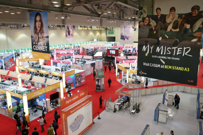 The 12th Busan Contents Market (BCM) held from May 9-12, 2018, at the Busan Exhibition & Convention Center in the southern port city of Busan. (Yonhap)