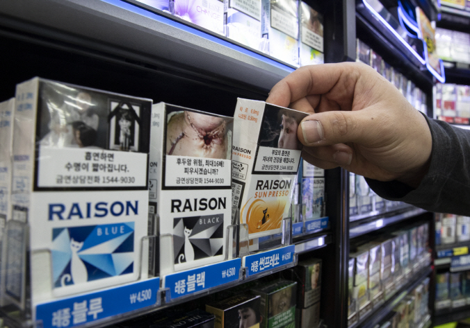 The percentage of male smokers in the country has been falling steadily since 2008 with the government wanting the figure to fall to lower than 29 percent by 2022. (Yonhap)