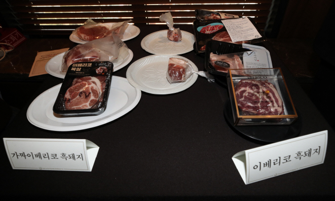 S. Korean Agency Cracks Down on Mislabeled Pork and Kimchi Products