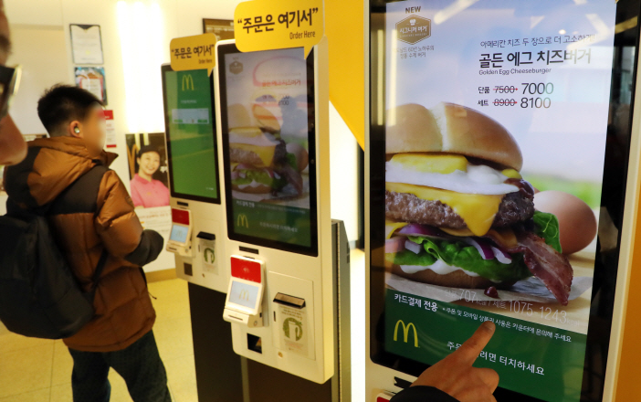 S. Korean Fast Food Chains Lead Expansion of Delivery Market