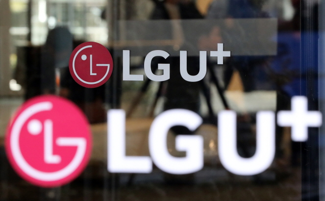 LG Uplus Corp.'s logo on its company building is shown on Feb. 14, 2019. (Yonhap)