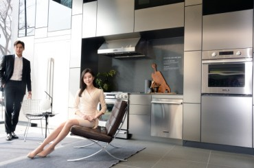 LG's Home Appliance Biz in Full Swing amid Mobile Slump