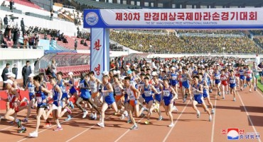 N. Korea Promotes Next Year's Marathon Event in Pyongyang