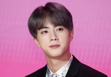 BTS Member Jin Joins UNICEF Korea's Club of Top Donators