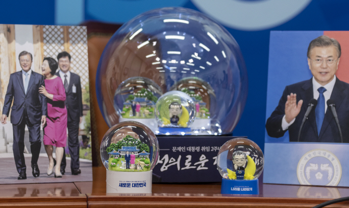 Snowglobes of President Moon Jae-in's Inauguration Sell Out in 35 Minutes
