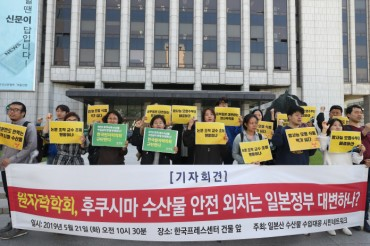 Citizens Up in Arms over Korean Nuclear Society's Stance on Japanese Radiation