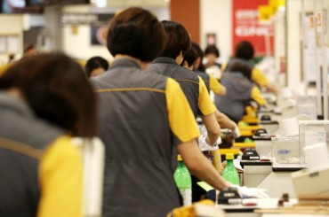 78 pct of Employees at Large Supermarkets Want Holidays Off