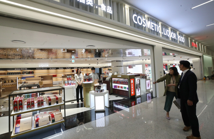 S. Korea Opens Arrival Duty-free Shops, Eyes Upping Purchase Limit