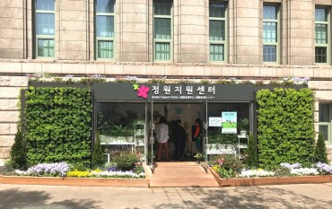 Garden Support Centers to Help Seoul Citizens Develop Green Thumbs