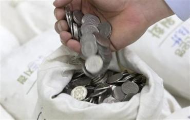 221 mln Coins Reborn as Banknotes