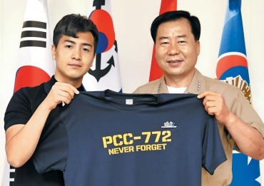 High School Student Donates to Families of Cheonan Sinking Victims