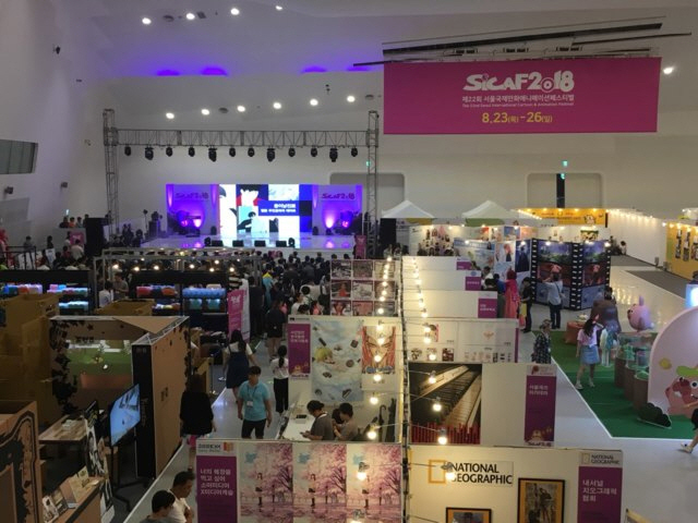 (image: Seoul International Cartoon and Animation Festival)