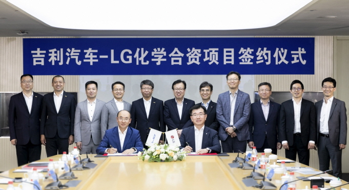 LG Chem, Geely to Set Up EV Battery Joint Venture in China