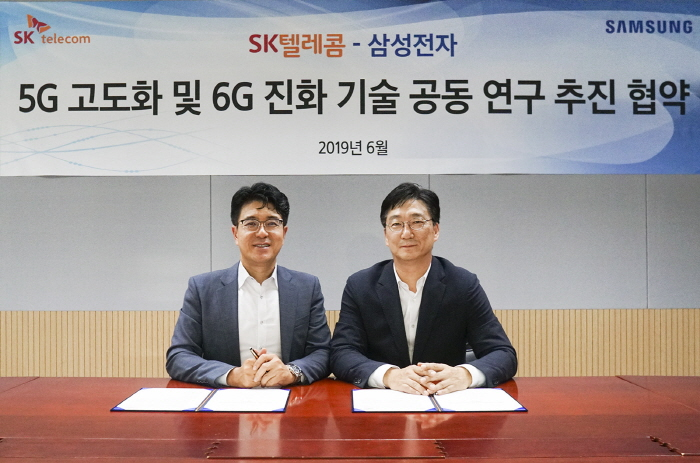 Samsung, SK Telecom Join Hands for 6G R&D