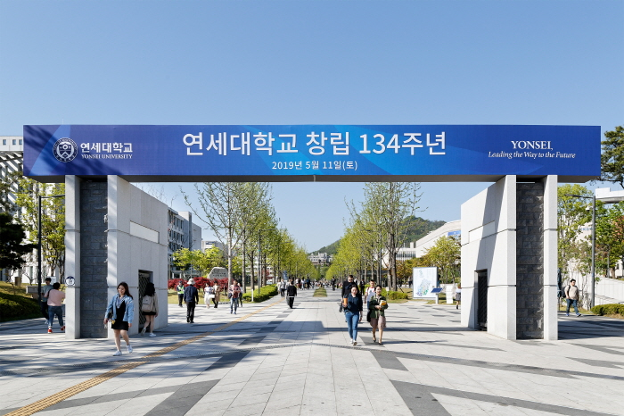 Yonsei University plans to actively encourage students to make donations by installing donation card readers during school events. (image: Yonsei University)