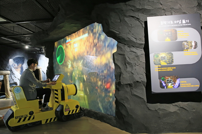 Coal Museum Reopens After Extensive Renovations