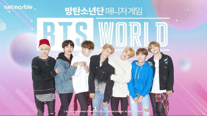 Netmarble to Launch BTS-themed Mobile Game