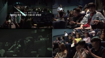 4D Theater Highlights Campaign to Increase Awareness of Disabilities