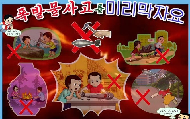 ICRC Distributes to N. Korean Schools Posters Warning of Dangers from Unexploded Bombs