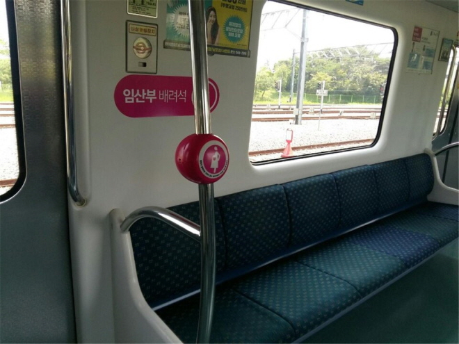 Busan Metro Expands Notification Device for Pregnant Mothers