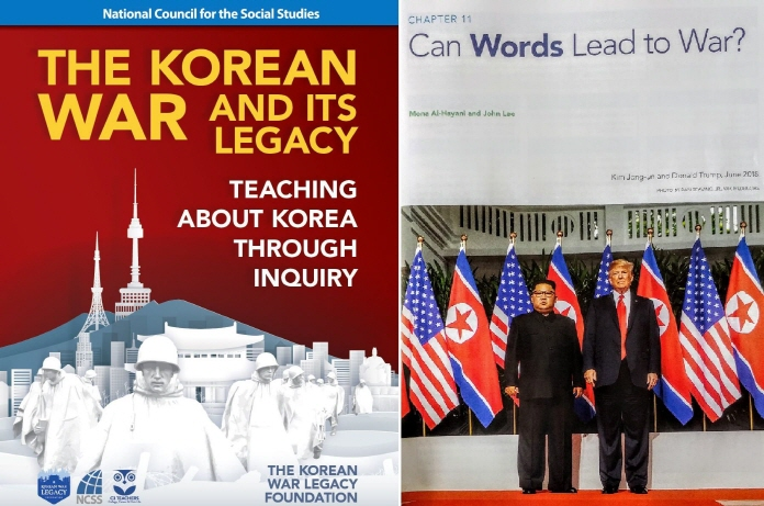 "Titled ""The Korean War and Its Legacy"", the book consists of 231 pages and was created with the backing of the South Korean Ministry of Patriots and Veterans Affairs. (Yonhap)"