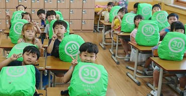 Bag Covers for Elementary School Students to Promote Safety