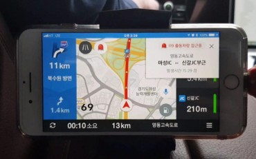 Kakao Launches Navigation App for Ambulances