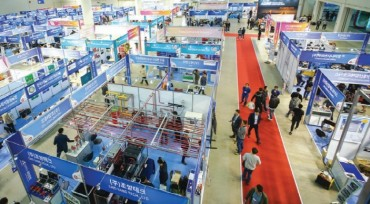 Cooling Industry Expo Coming to Daegu in July