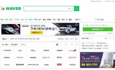 China Restores Access to S. Korea's Largest Online Search Portal
