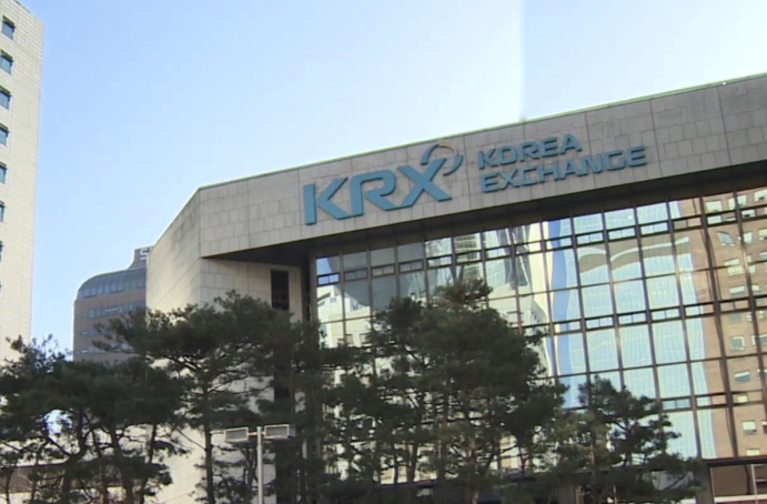 Korea Exchange to Go Paperless in September
