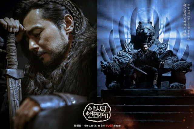 Blockbuster 'Arthdal Chronicles' Under Fire for Similarity with Famous Dramas, Films