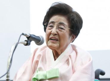 Ex-President Kim Dae-jung's Widow Dies at 96
