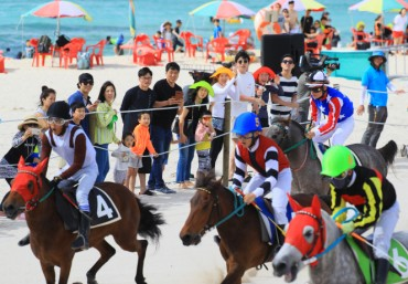 Jeju Island to Hold Horse Race at the Beach