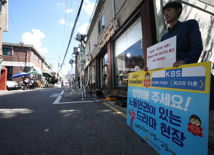 An official from Hanbit Media Labor Rights Center stages a protest to demand improved labor environments for drama crew in Seoul on Sept. 27, 2018. (Yonhap)